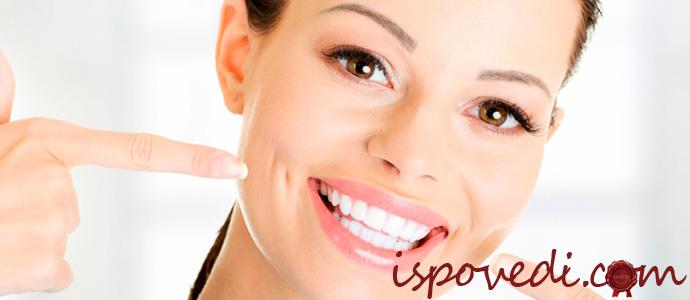 белоснежная улыбка после имплантации