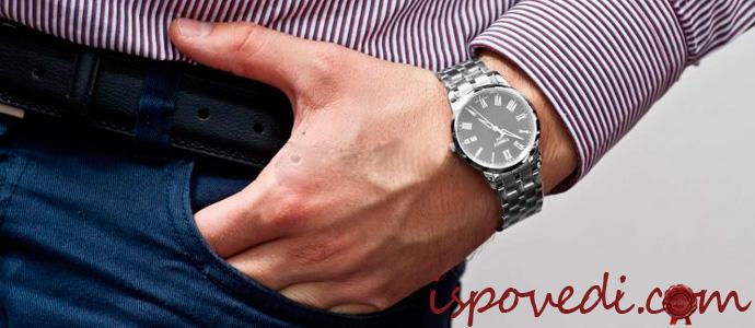 швейцарские часы на руке
