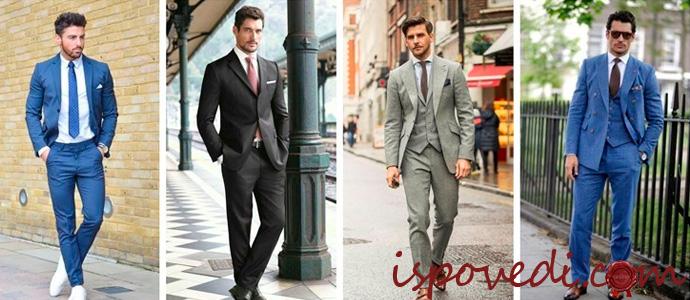 мужчины в модных и стильных костюмах