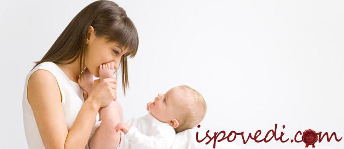 исповедь молодой матери о разводе с мужем
