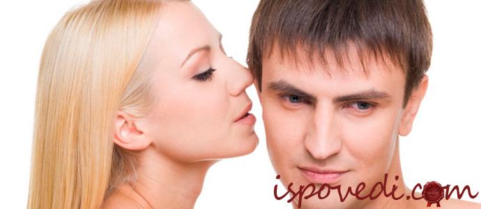 история о неожиданном замужестве любимой девушки