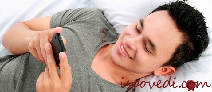 парень общается с девушкой в интернете
