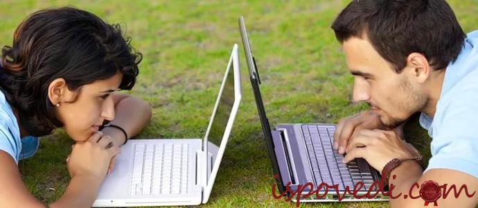 общение парня и девушки в социальной сети