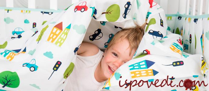 мальчик и красивое детское постельное белье