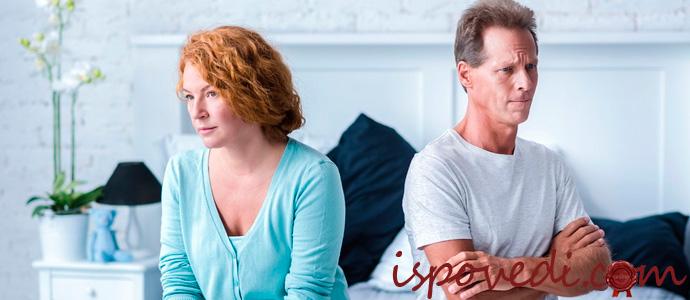 история о неудачном замужестве