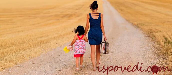 Жена ушла с ребенком к матери и не хочет возвращаться
