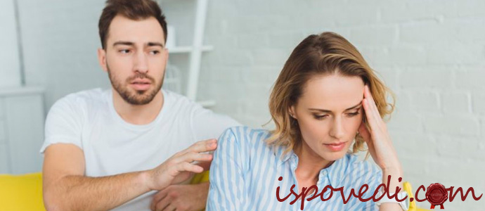 исповедь об измене мужа и равнодушии к нему