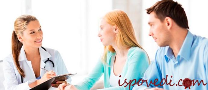 консультация о планировании беременности