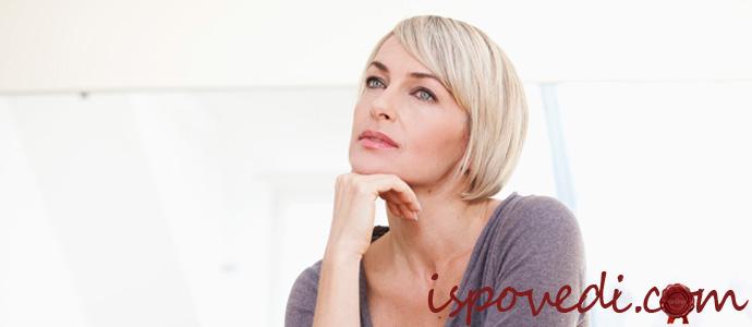 исповедь женщины об уходе мужа из семьи