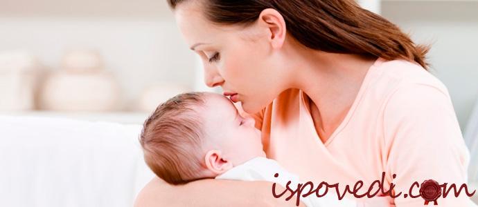 исповедь молодой одинокой мамы