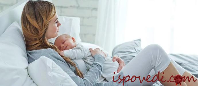 исповедь молодой мамы о поведении мужа