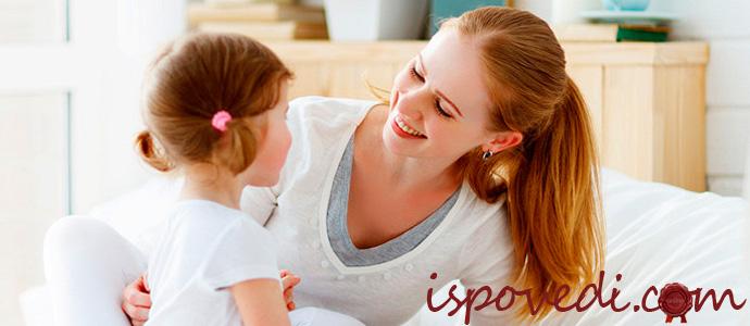 Даже с маленьким ребенком, жена должна быть хорошей женой и хозяйкой