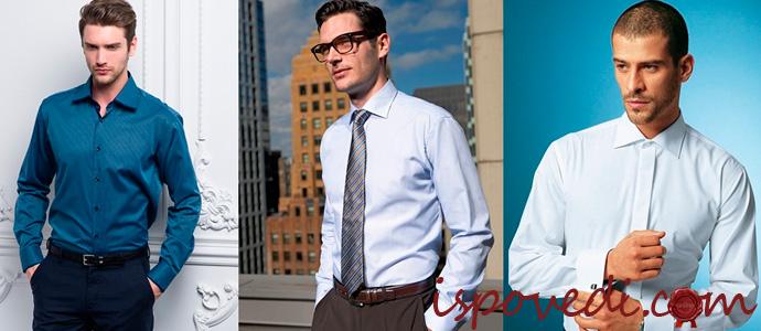 модно одетые мужчины