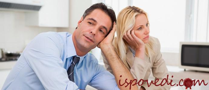 исповедь о нелюбимом муже