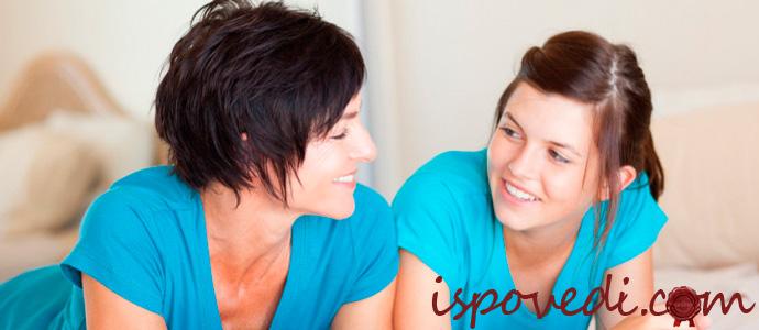 разговор матери и дочери подростка
