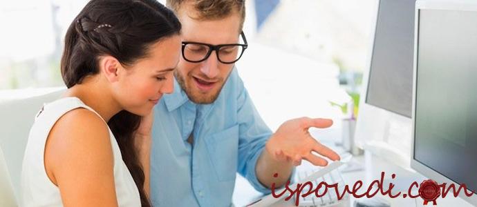 история любви к замужней коллеге