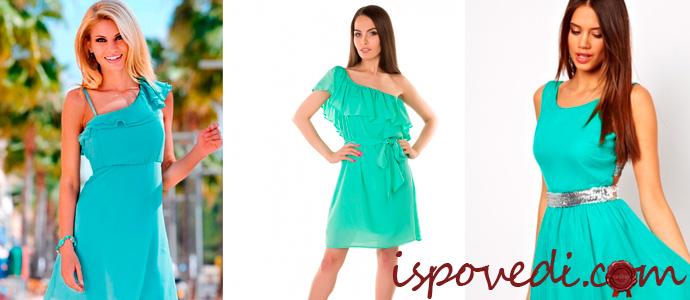 девушки в шифоновых платьях