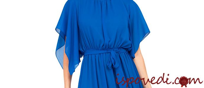 шифоновое платье синего цвета