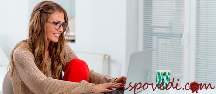девушка работает за ноутбуком в офисе