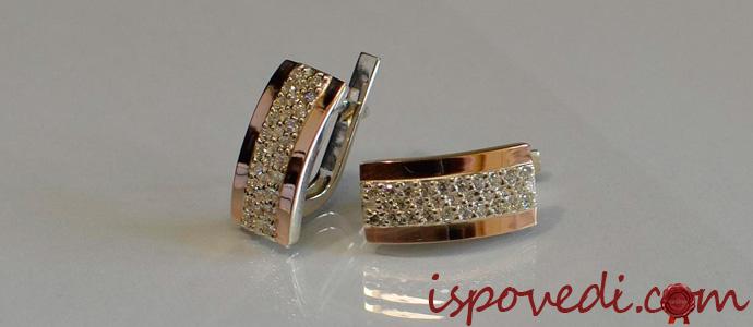 серебряные сережки с золотыми пластинами