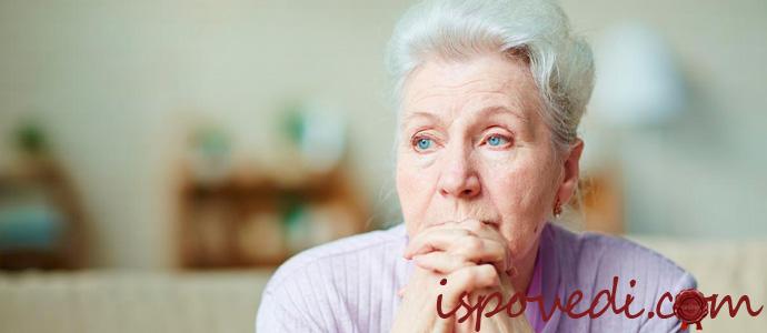 исповедь матери о страхе перед взрослым сыном