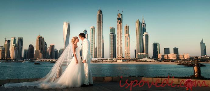 свадебная фотосессия в Дубай