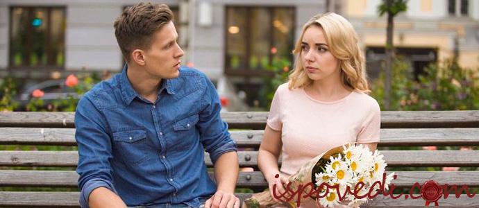 история об обмане перед свадьбой