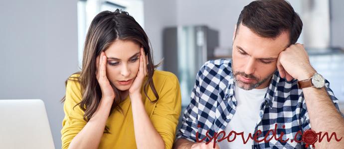 исповедь супруги о жадности мужа
