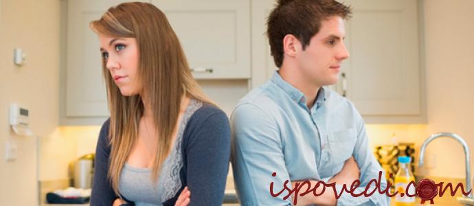 исповедь о нелюбви к мужу