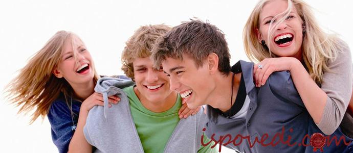 история о подростковой дружбе