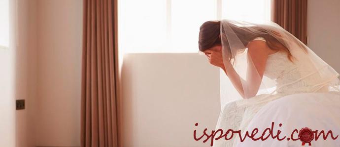 отложенная из-за карантина свадьба