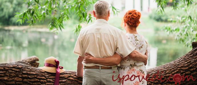 история о любви до старости