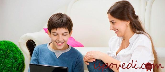 общение матери с сыном подростком