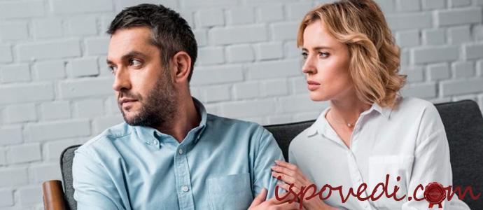 исповедь мужа о болезни и измене жены