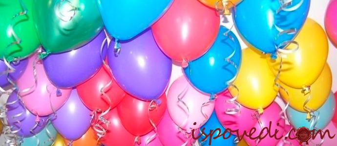 разноцветные шары
