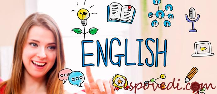 девушка изучает английский
