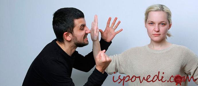 исповедь о насилии мужа