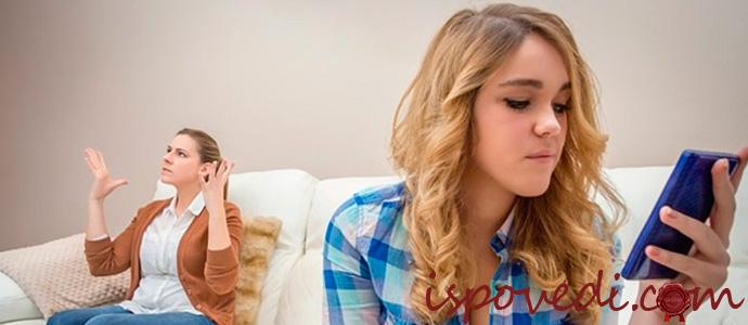 мать и взрослая дочь ненавидят друг друга
