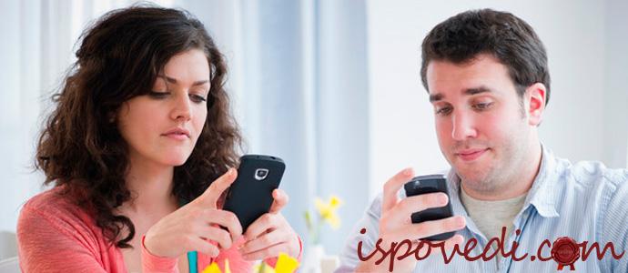 общение парня с девушкой по телефону