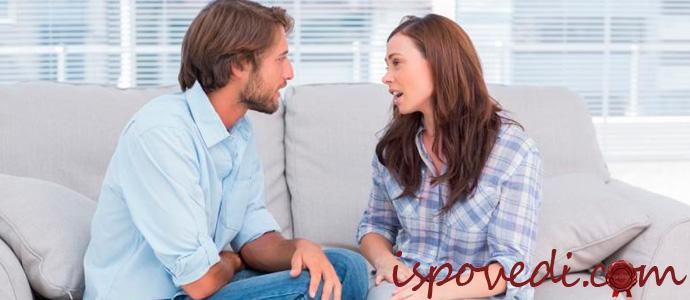 история о молодом любовнике