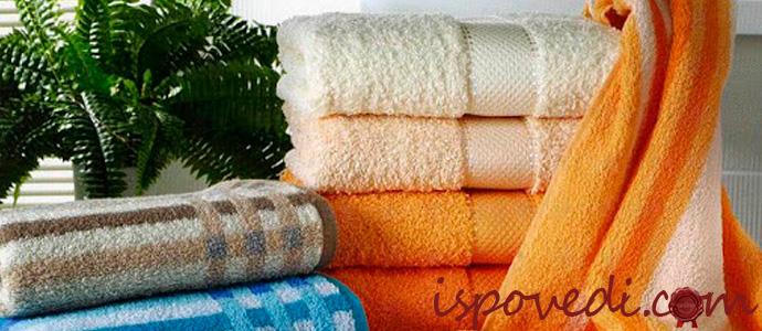 махровые полотенца
