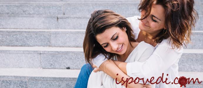 исповедь девушки о любви к подруге
