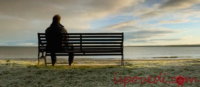 исповедь о мужском одиночестве