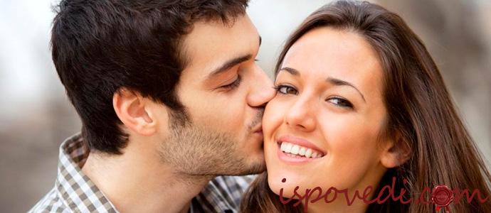 исповедь о муже и любовнике