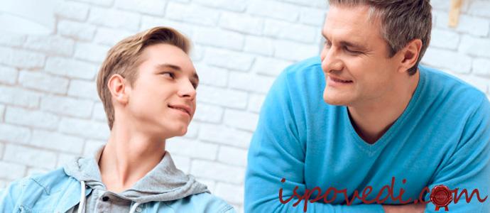 исповедь парня о своем отце