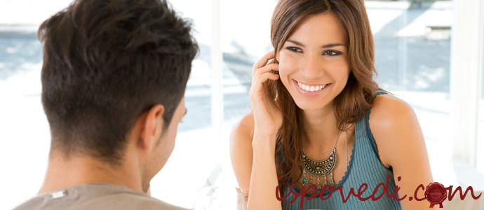 исповедь девушки о своих отношениях с парнем