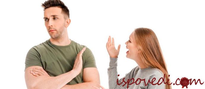 исповедь о домашнем насилии