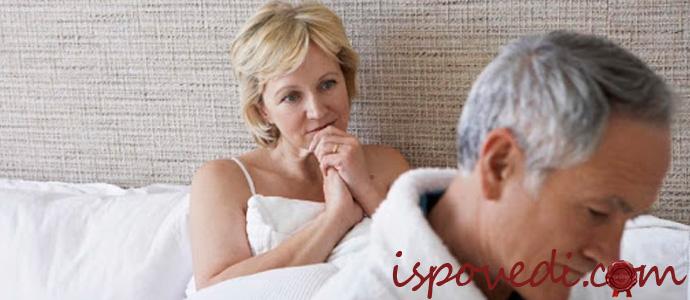 исповедь обманутой супруги