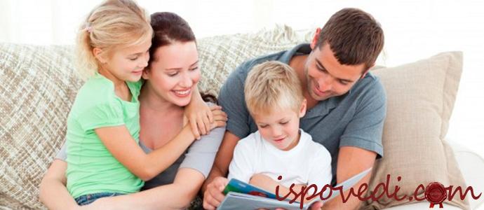 исповедь о счастье материнства