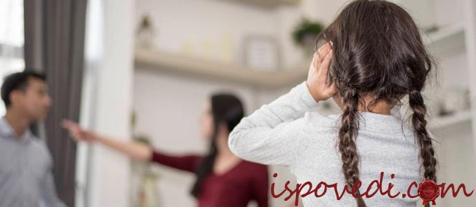 исповедь девушки о домашних конфликтах